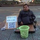 chinese beggar with a QR code